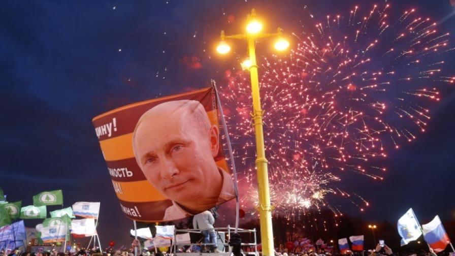 Тържества в Москва по случай присъединяването на Крим към Русия