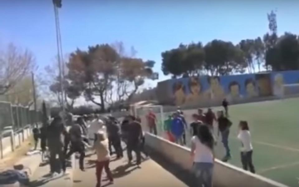 На детски мач в Испания: Родители – хулигани