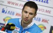 Радо Янков: Победата в Банско бе най-готиният момент през сезона