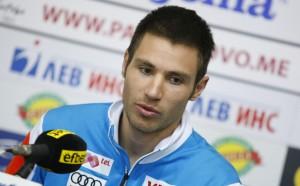Янков и Пенчева 17-и в отборното състезание в Бад Гащайн