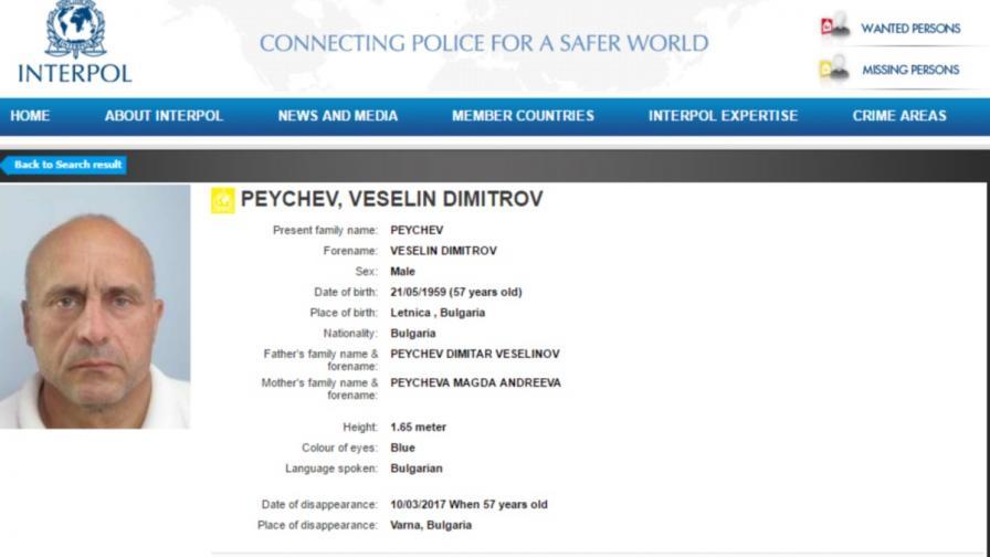Интерпол издирва известния ни професор, изчезнал преди 12 дни