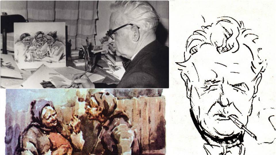 128 години от рождението на големия хуморист и художник Чудомир