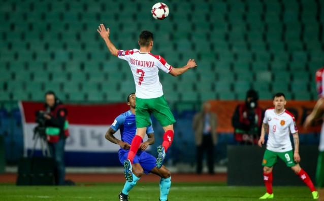 България - Холандия, световна квалификация<strong> източник: Lap.bg</strong>