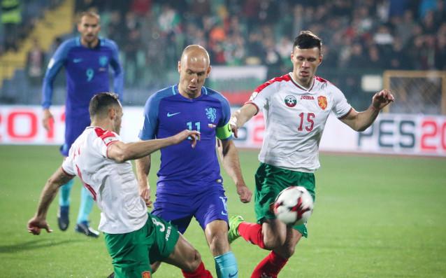 България - Холандия 2:0<strong> източник: Владислав Иванов</strong>