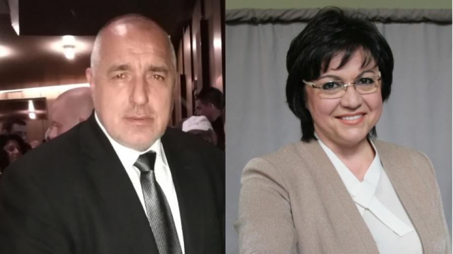 Нинова: Борисов сравни Левски с нелегален мигрант