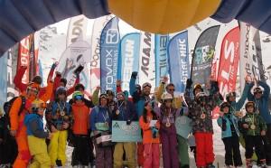 Рекорден брой участници в екстремна ски надпревара
