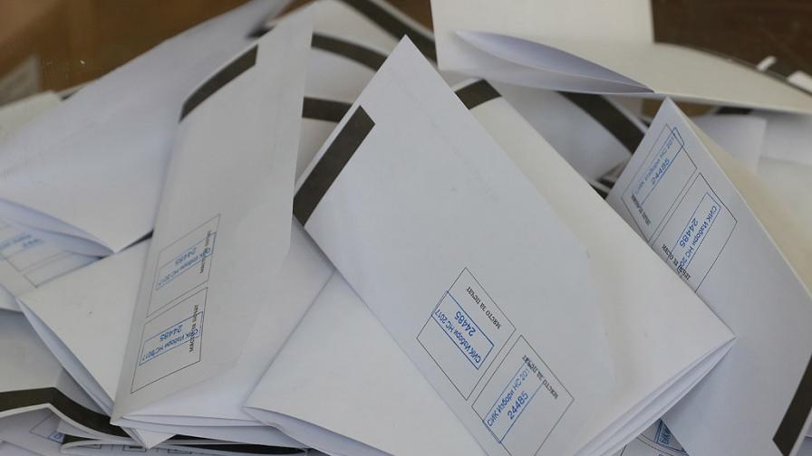 ЦИК иска отлагане на електронното гласуване въпреки закона
