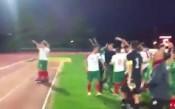 В стил България U19: Дивата радост на героите!