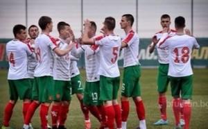 Най-щастливите от години футболни дни за България