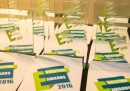 Срокът за E-volution Awards 2017 е удължен