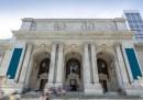 Eдни от най-големите библиотеки в света