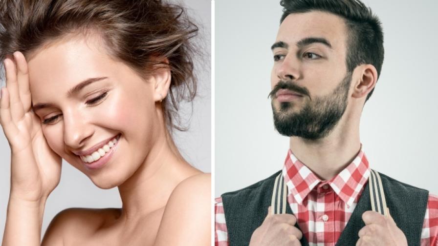Как да наклоните брадичката си, за да ви харесват