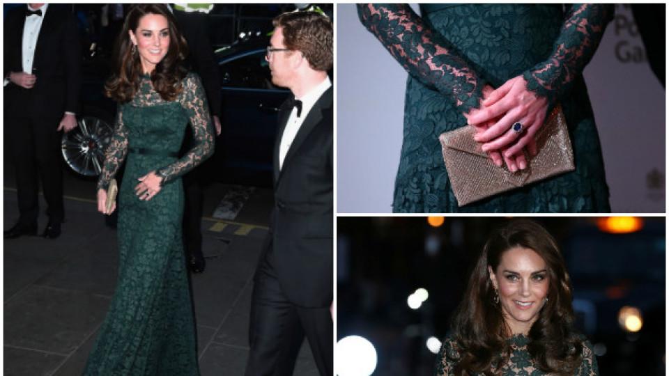 Кейт Мидълтън остави всички без дъх със зашеметяваща рокля