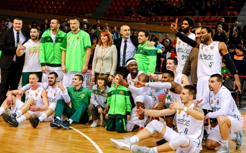 Ясен е съперникът на Берое във финала на Балканската лига