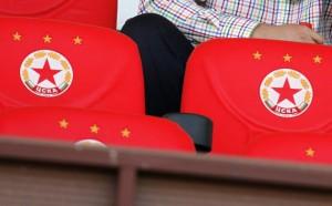 Часове до дългоочаквания търг за емблемата на ЦСКА