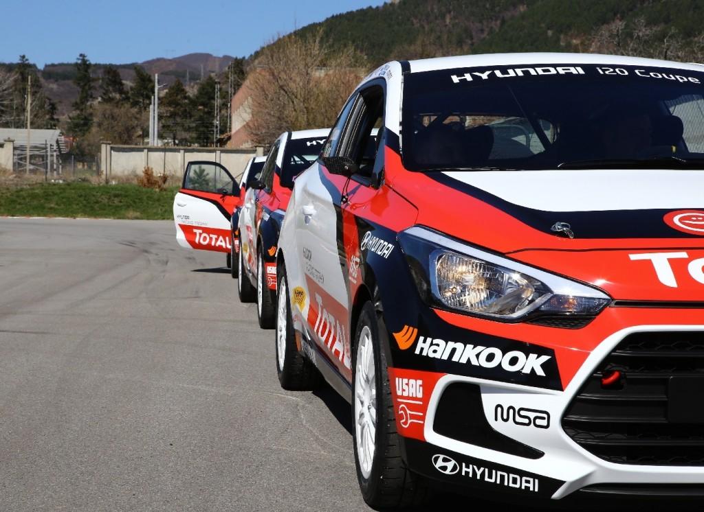 Hyundai Racing Trophy отново на рали в Румъния<strong> източник: Hyundai Racing Trophy </strong>