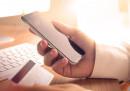 Как да си намериш телефона, ако си го загубил (видео)