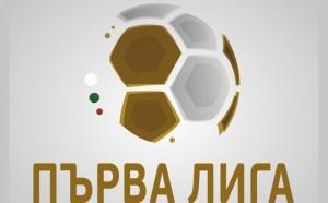 Програмата за плейофите в първата шестица