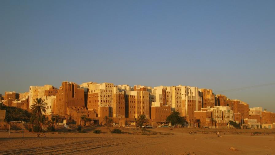 Град Шибам