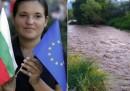 ЕС осъди България, бедствено положение в Пловдивско и...