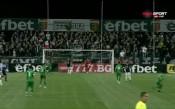 Локомотив Пловдив - Лудогорец 0:1 /първо полувреме/