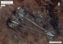 Сирия: Има цивилни жертви на идиотския акт на САЩ