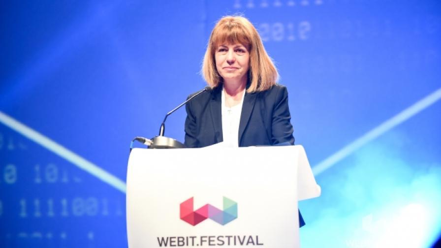 Фандъкова председателства конференцията за умни градове
