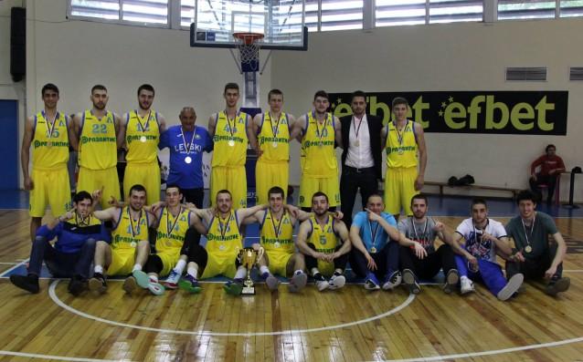 Миналата година с трофея триумфира тимът на Левски