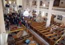 Коптската църква в Египет след атентата