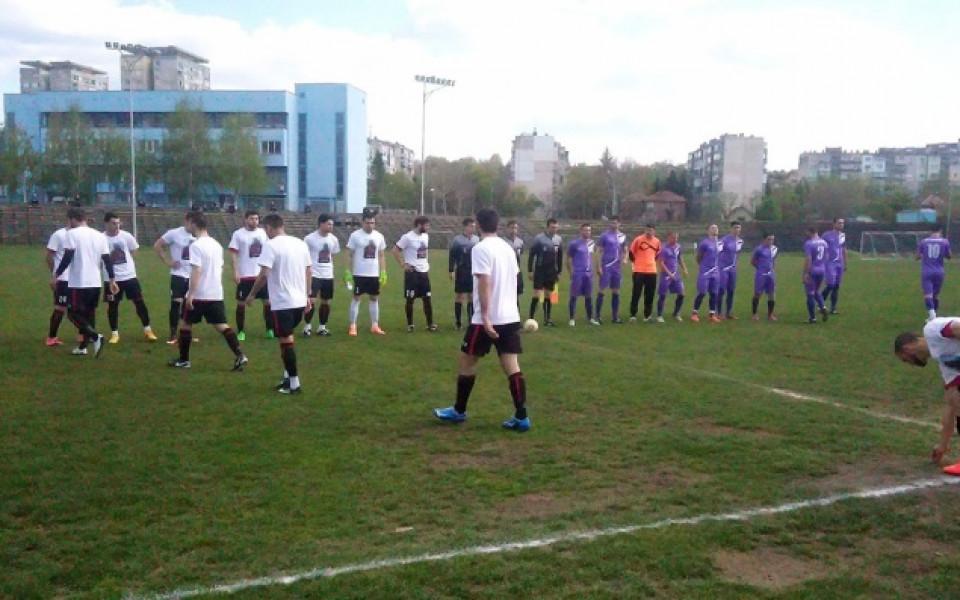 Локомотив Русе надви тъгата с хубава победа