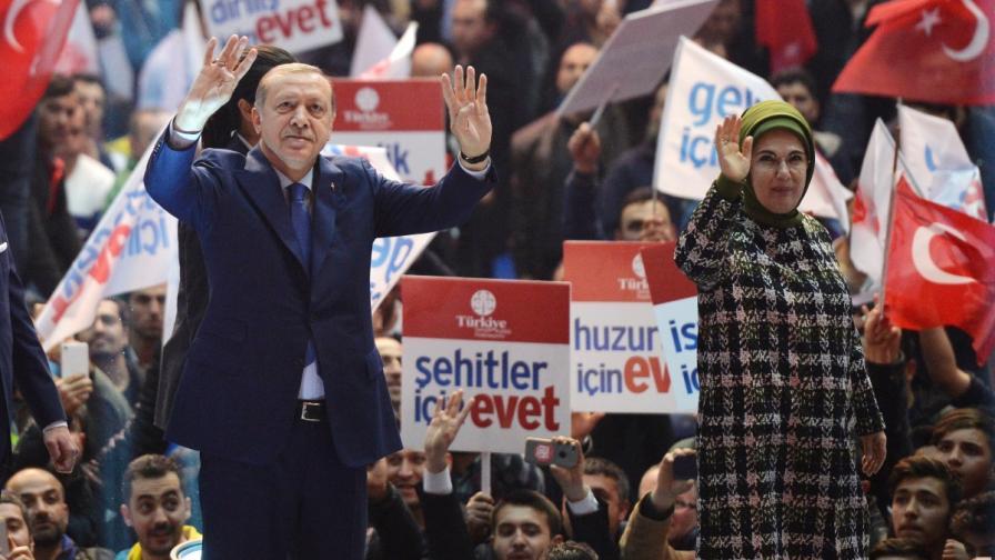 Реджеп Ердоган и съпругата му Емине