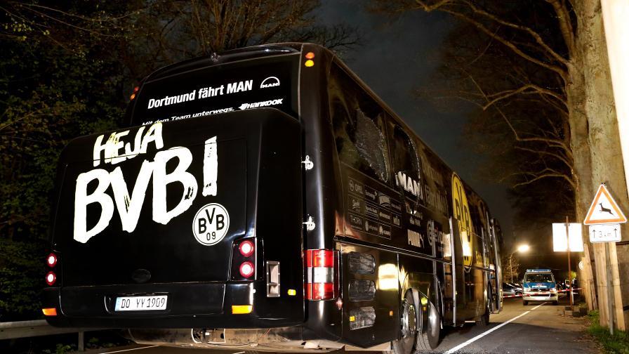 Ислямист е задържан за нападението в Дортмунд