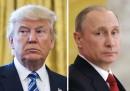 Тръмп и Путин ще се срещнат за пръв път в Германия