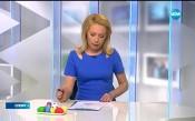 Спортни новини (14.04.2017 - централна емисия)