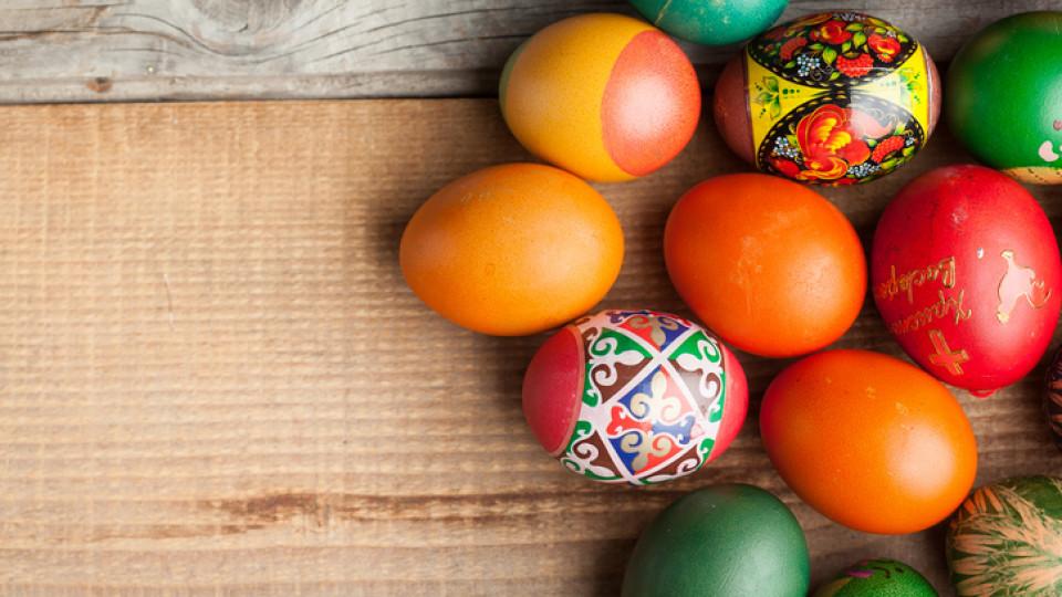 Притча за великденските яйца