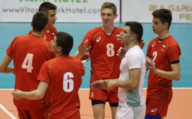 Юношите на България<strong> източник: volleyball.bg</strong>