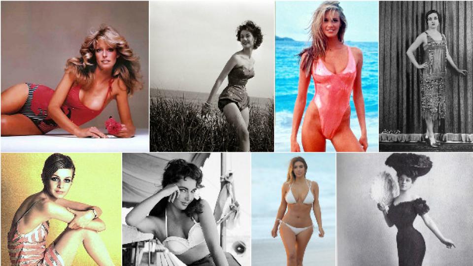 """Трансформацията на """"перфектното"""" женско тяло от 1910 година до ден днешен"""
