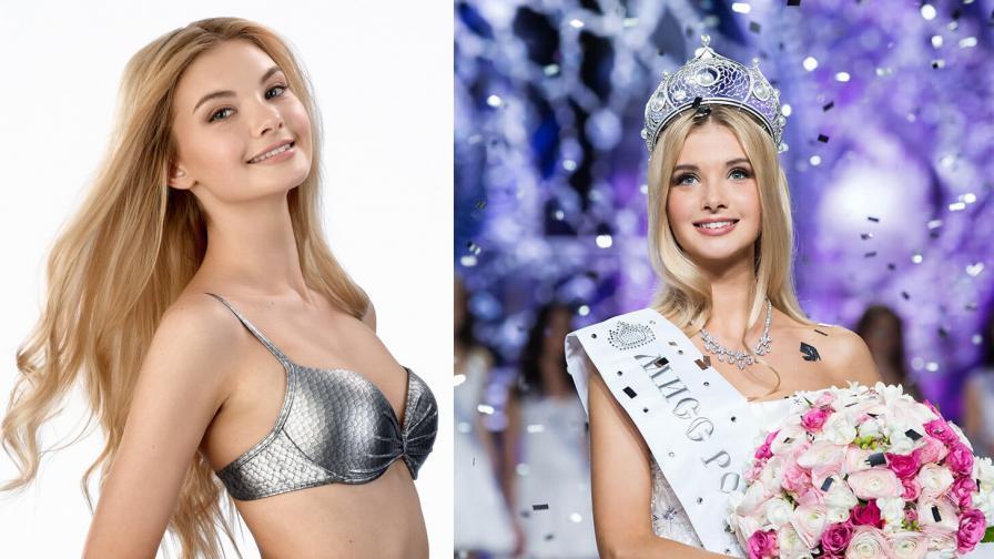 "Красива блондинка стана ""Мис Русия 2017"""