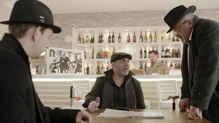 """Мутафчиев със специална роля в """"Ние, нашите и вашите"""""""
