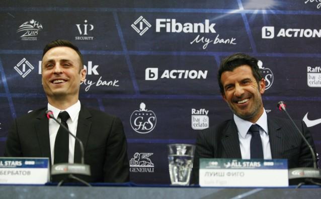 Пресконференция на Димитър Бербатов и Луиш Фиго източник: Lap.bg