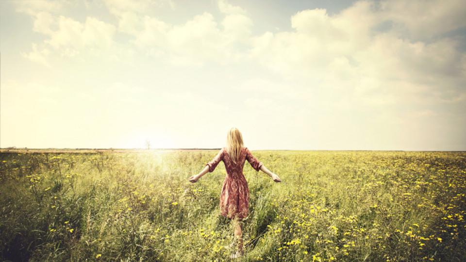 12 изпитани метода да изчистим лошата си карм
