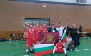 Баскетболисти от УНСС с трофеи в Париж