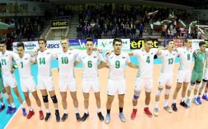 19-годишните волейболисти с поражение на старта на Европейското