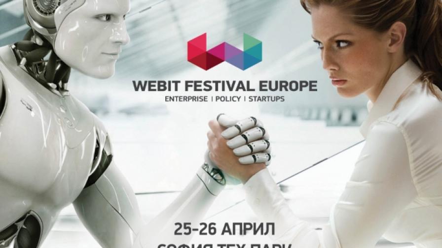 Огромен интерес към Webit.Festival Europe