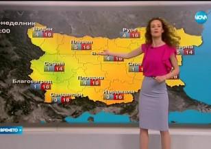 Прогноза за времето (24.04.2017 - обедна)