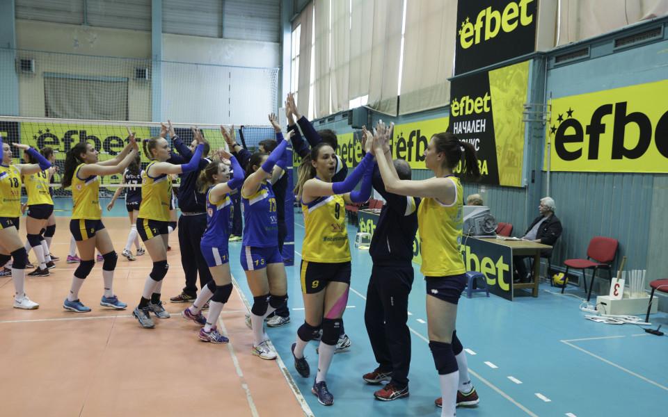 И Марица е на полуфинал за Купата по волейбол при жените