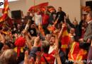 Протестиращи в Народното събрание на Македония