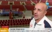 Треньорът на Тервел: Съперникът на Кубрат е нестандартен и много неудобен