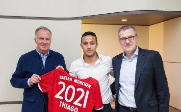 Шеф на Байерн Мюнхен разкри емоционално сбогуване с Тиаго