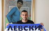 Почти две години по-късно: Деян Иванов пак е в игра